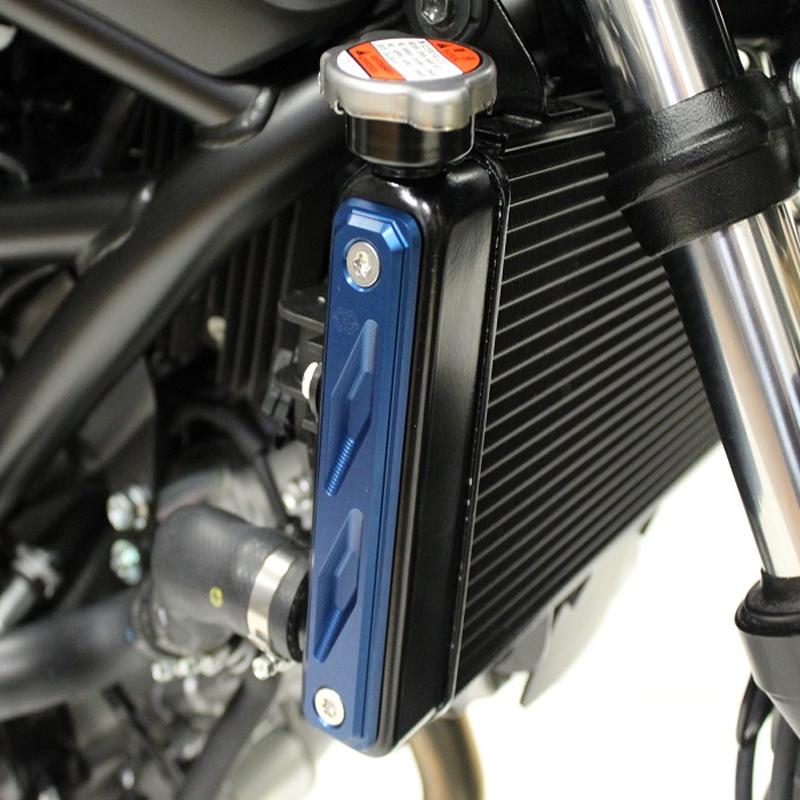 Gilles Kühlerabdeckungs-KIT, blau, Suzuki SV650