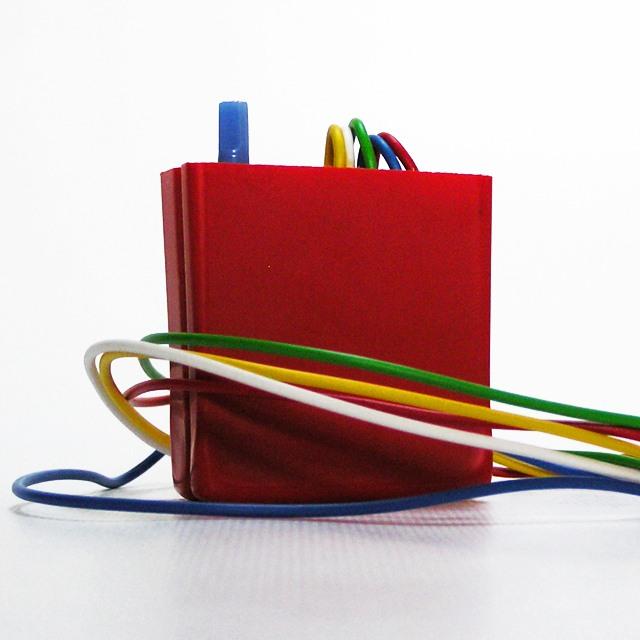 SIP - Elektronikbauteil zur Leistungssteigerung